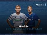 «А-банк» стал генеральным партнером киевского «Динамо»