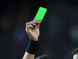 Впервые в истории футболист получил зеленую карточку (ВИДЕО)