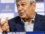 Мирча Луческу: «В истории «Динамо» не было такого плохого периода, я это исправлю»
