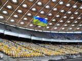 По одному билету на Евро можно будет посмотреть два матча