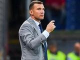 Андрей Шевчено — на восьмом месте в рейтинге тренеров ЕВРО-2020