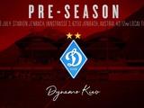 Стал известен первый соперник «Динамо» на сборах в Австрии