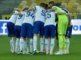 «Динамо» сыграет с «Шахтером» в бело-синей форме