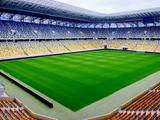 Официально. «Арена Львов» примет два первых домашних матча сборной Украины в отборе на ЧМ-2022