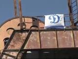 На позиции ВСУ «Шахта» под Донецком вывешен флаг «Динамо» (ВИДЕО)