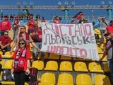 Болельщики «Вереса» провели акцию против руководства клуба