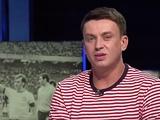 Игорь Цыганик: «Швед больше хотел перейти в «Динамо». И это уже второй раз, когда его переход в Киев сорвался»