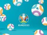 Результаты жеребьевки финальной части Евро-2020: Украина сыграет с Нидерландами и Австрией