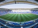 Официально: сборная Украины примет команды Северной Ирландии и Кипра в Днепре и Харькове соответственно