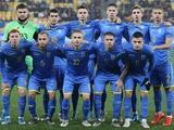 Официально. Товарищеский матч Украина U-21 — Италия U-21 отменен