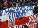 УЕФА может пересмотреть решение по матчу «Олимпиакос» — «Динамо»