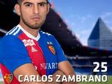 Официально. Карлос Самбрано отдан в аренду «Базелю» (ОБНОВЛЕНО)