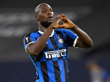 «Интер» оценил Лукаку в 120 млн евро
