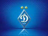 Поздравление ФК «Динамо» (Киев) по случаю 85-летия ФК «Шахтер»