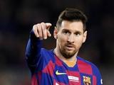Линекер: «Переход Месси в «Ман Сити» даст клубу фанатов по всему миру»