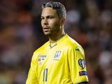Марлос покинул сборную Украины и с Люксембургом не сыграет