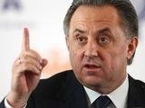 Виталий Мутко: «РФС, вероятно, будет оштрафован УЕФА за поведение болельщиков в Марселе»