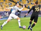 Исторический срез: судьба «Динамо» в еврокубках после 3-го места в группе ЛЧ