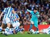 «Барселона» подаст жалобу по поводу VAR в матче с «Реал Сосьедадом»