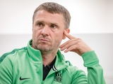 Сергей Ребров: «Не мог бросить «Ференцварош» только потому, что «Динамо» срочно нужен был тренер»