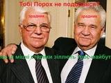 Капітуляційна комісія,  новиє ліца Узеленського та перемир'я Зеленського