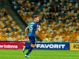 Как «Динамо» забивало: разбор гола Цыганкова