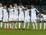 УПЛ хочет лишить «Динамо» путевки в еврокубок?
