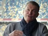 Олег Блохин: «1:2 в Афинах будет хорошим результатом»