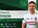 «Оболонь» подписала контракт с футболистом, который выступал в «чемпионате ЛНР»