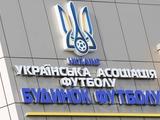 УАФ обратилась с просьбой к властям Львова о допуске фанатов на матчи сборной Украины
