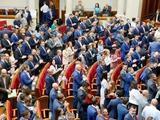 Депутаты Верховной Рады посетят базу «Динамо»