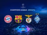 Последние трансферные сделки соперников «Динамо»