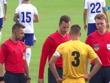 «Динамо U-21» — «Александрия U-21» — 1:2. ВИДЕОобзор