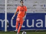 Андреем Луниным заинтересовался клуб Ла Лиги