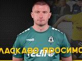 Официально. Андрей Цуриков — игрок «Днепра-1»