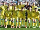 Рейтинг ФИФА: Украина поднялась на 12 позиций!