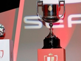 Финал Кубка Испании могут перенести из Севильи