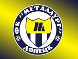 Официально. Донецкий «Металлург» отстранен от еврокубков на один сезон