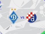 Стоимость билетов на матч Юношеской лиги УЕФА «Динамо» (Киев) — «Динамо» (Загреб) снижена до 1 грн