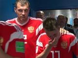 WADA уведомило Россию о запрете на участие в ЧМ-2022