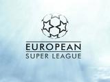 Стали известны 15 постоянных клубов европейской Суперлиги