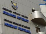 Апелляционный комитет ФФУ утвердил техническое поражение «Динамо» от «Мариуполя»