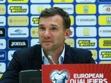 Украина — Люксембург — 1:0. Послематчевая пресс-конференция (ВИДЕО)