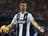 Итальянские СМИ: Роналду останется в «Ювентусе»