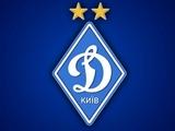 Официально. «Динамо» опубликовало детали соглашения с Самбой Диалло