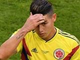 Хамес Родригес травмировался в расположении сборной Колумбии