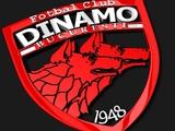 У десяти игроков бухарестского «Динамо» выявлен коронавирус