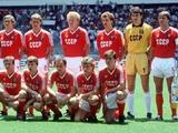 Игроки «Динамо» на чемпионатах мира. Мексика-1986
