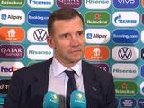 Андрей Шевченко: «Эта команда заслужила своей игрой и отдачей любовь Украины»