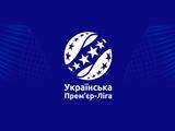 Украинская Премьер-лига: планы клубов во время зимнего межсезонья 2021
